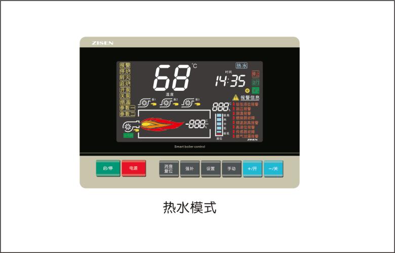智能一体化锅炉控制器sbc-z-y6系列